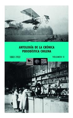 Portada_Antología_de_la_cronica_VOL2_21sept_CUT.jpg
